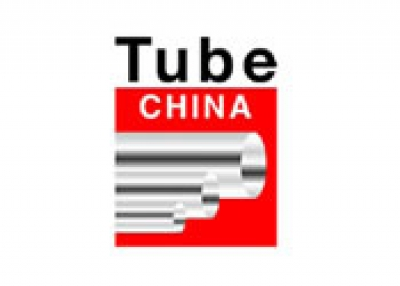 Logo Tube CHINA