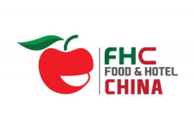 Logo Food & Hotel China