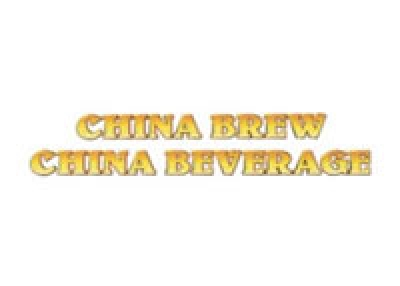 Logo CHINA BREW CHINA BEVERAGE - CBB