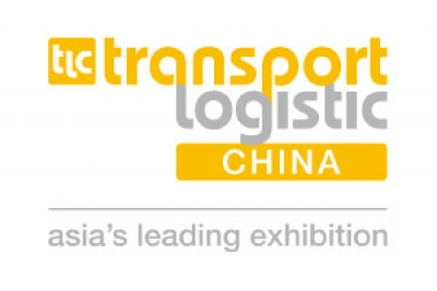 Logo transport logistic China