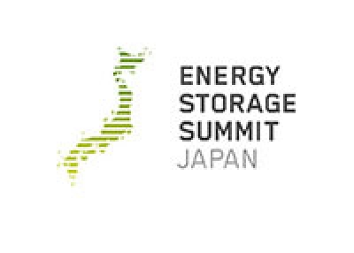 Logo ENERGY STORAGE SUMMIT JAPAN