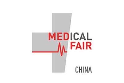 Logo MEDICAL FAIR CHINA
