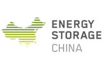 Logo ENERGY STORAGE CHINA